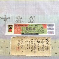 tsumugi002